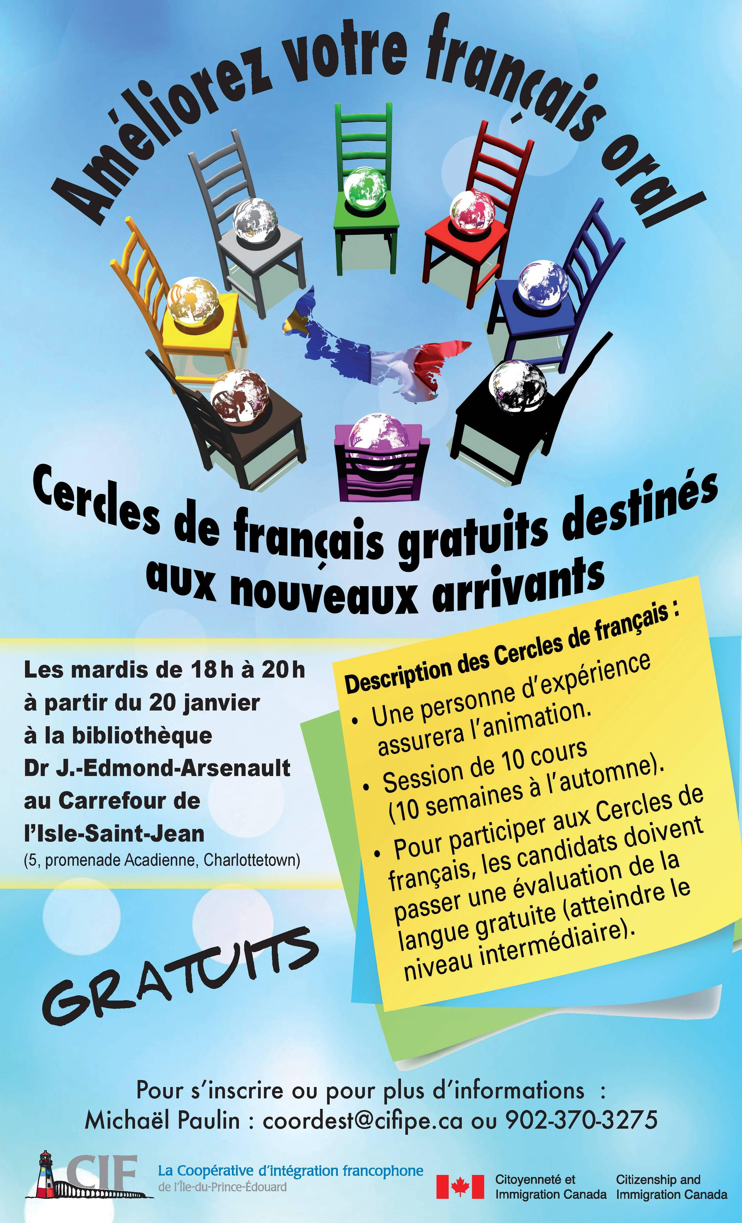 Affiche-cerclesdiscussion2015